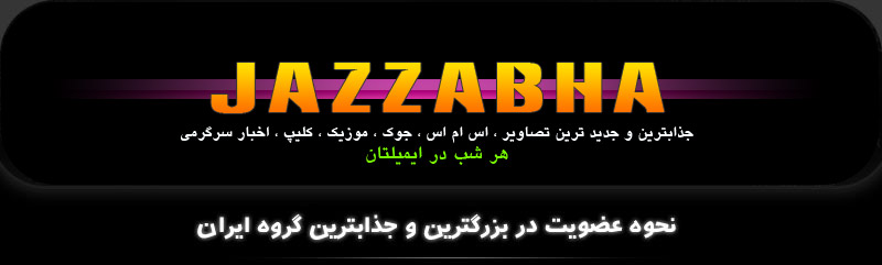 jazzabha group